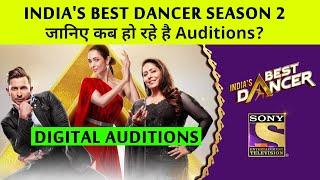 India's Best Dancer Season 2 Digital Auditions Is Honge Shuru - Details Inside