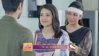 Ishk Par Zor Nahi Update | 05th April 2021 Episode | Courtesy Sony TV