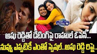 Singer Rahul Sipligunj Open About Ashu Reddy   Ashu Reddy Reply To Rahul   Top Telugu TV