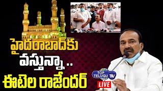 LIVE : Etela Rajender Sensational Press Meet LIVE | CM KCR | Telangana | Top Telugu TV