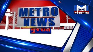 Metro news (02/04/2021)