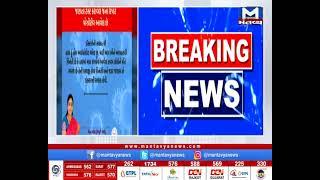 Ahmedabad: AMCના ડે.મેયરનો કોરોના રિપોર્ટ પોઝિટીવ  | Ahmedabad | Amc|D. Meyer | Corona