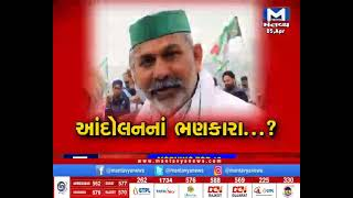 ખેડૂત નેતા રાકેશ ટિકૈત પહોંચ્યા ગાંધીઆશ્રમ | Rakesh Tikait | Gandhi Ashram | Ahmedabad