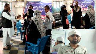 Mushtaq Malik Ki Office Mein Ek Shaks Par Jaan Lewa Hamla | SACH NEWS |