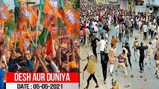 BJP Degi Desh Bhar Mein Dharna   Sach News Khabarnama 05-05-2021  @Sach News
