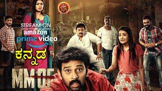 Watch MMOF Kannada on Amazon Prime Video   MMOF Kannada Movie Trailer   JD Chakravarthy   Akshitha
