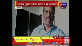 Lucknow Corona News   यूपी-स्वास्थ्य मंत्रालय की पीसी, Alok Kumar, Navneet Sehgal दे रहे जानकारी