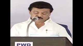 MK Stalin takes oath as Chief Minister of Tamil Nadu