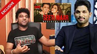 Kya Tha Allu Arjun Fans Ka Salman Khan Ke Seeti Maar Par Reaction, Devi Sri Prasad Ne Kiya Khulasa