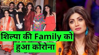 Super Dancer 4 Ki Judge Shilpa Shetty Ki Family Tests Positive, Isliye Show Me Nahi Hai