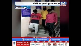 Ahmedabad : નરોડા પોલીસે ગેરકાયદેસર ચાલતા  દેહવ્યવહાર ઝડપ્યો