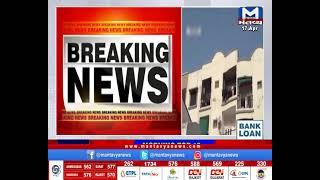 Ahmedabad: શહેરનાં વધુ 31 વિસ્તારો માઈક્રો કન્ટેઈનમેન્ટમાં | Micro-containment zones