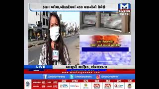 Ahmedabad: નવા 17 સ્થળોને માઇક્રો કન્ટે.માં મુકાયા   Micro-containment zones