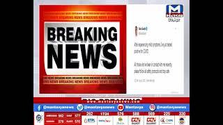 કોંગ્રેસ નેતા રાહુલ ગાંધી કોરોના પોઝિટિવ   Rahul Gandhi   Corona   Positive   Congress  