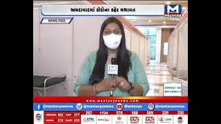 Ahmedabad: નારણપુરામાં 180 બેડનું કોવિડ સેન્ટર શરૂ કરાશે