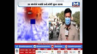 Ahmedabad: નવા 16 સ્થળોનો માઇક્રો કન્ટે.માં ઉમેરો   Micro-containment zones