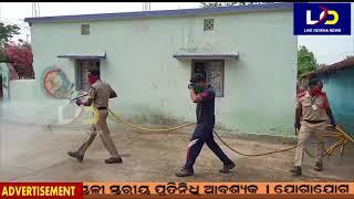 Rajgangpur : ଡାଲମିଆ ସିମେଣ୍ଟ ତରଫରୁ ଗ୍ରାମାଞ୍ଚଳ ସାନିଟାଇଜେସନ