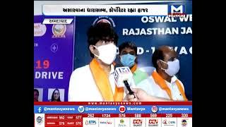 Ahmedabad: અસારવાના MLA પ્રદીપ પરમાર દ્વારા રસીકરણનો કાર્યક્રમ યોજાયો