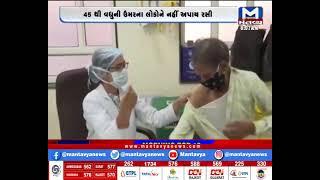 Surat: કોવિશિલ્ડ રસી બે દિવસ નહીં અપાય | Covid-19 Vaccination