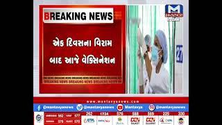 Ahmedabad: એક દિવસના વિરામ બાદ આજે 45થી વધુ વયનાને અપાશે રસી | Covid-19 Vaccination