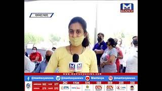 Ahmedabad: એક દિવસના વિરામ બાદ આજે વેક્સિનેશન   Covid-19 Vaccination