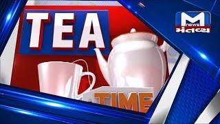 રાજ્યના વધુ 7 શહેરોમાં આજથી રાત્રિ કર્ફ્યૂ...Watch 7 AM News