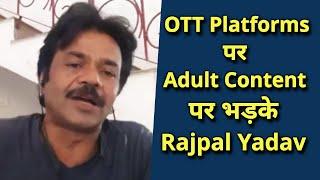 OTT Platforms Par Machi Gandagi Par Bhadke Rajpal Yadav, Dekhiye Kya Bole? | Exclusive Interview