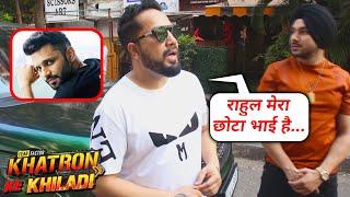 Mika Singh Ne Rahul Vaidya Par Kahi Badi Baat, All The Best Rahul...| Khatron Ke Khiladi 11