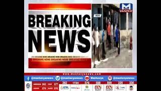 Ahmedabad: કાંકરિયા અર્બન હેલ્થ સેન્ટરમાં કોરોના વેક્સિનેશનને લઈ હોબાળો   Covid-19 Vaccination