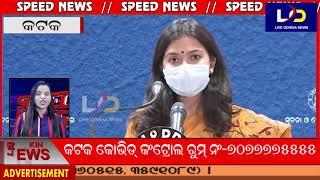 #Speed_News || #Live_Odisha_News || 08.05.2021