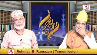 Rehmat-E-Ramazan Sehar Transmission 25 Ramazan 08 May 2021