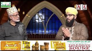 Rehmat-E-Ramazan Sehar Transmission 26 Ramazan 09 May 2021