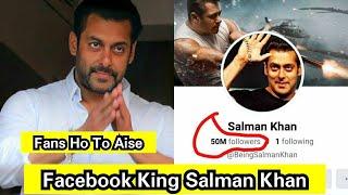 Facebook Ke King Ban Chuke Hai Salman Khan, BHAIJAAN Ne Pure Kiye 50 Million Followers