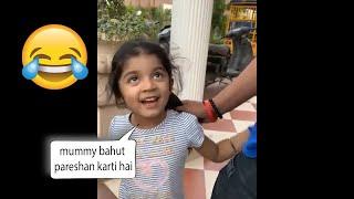 Sonu Sood With Bhanji Naira, uski baate sunkar sonu sood hairan ho gaye, Cutest Video