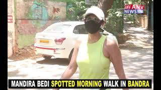 MANDIRA BEDI SPOTTED MORNING WALK IN BANDRA