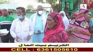 MIM Tq President Afzal Ansari Ki Janib Se Aland Me Food Packets Distribute