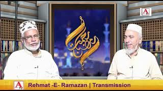 Rehmat-E-Ramazan Iftar Transmission 27 Ramazan 10 May 2021