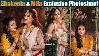 Shakeela & Mila Exclusive Photoshoot | ஷாகில மகள் மிலாவுடன் Photoshoot