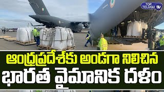 IAF Airlifts Two Cryogenic Oxygen Containers From Indonesia | Oxygen Shortage | Top Telugu TV