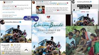 Cinema Bandi Social Media Reactions | Tollywood Celebrities Praises Cinema Bandi | Top Telugu TV