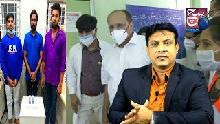Hyderabad Mein Covid Injection Remedisivir Ki Black Marketing   Covid 19 Updates   SACH NEWS  