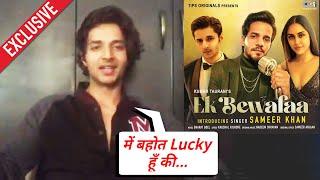 Ek Bewafaa | Siddharth s Gupta On Song Success, Krystle D Souza, Vaaste And More | Exclusive