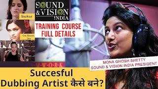 Kaise Bane Successful Dubbing Artist? | Sound & Vision Studio Dubbing Director Mona Shetty Exclusive