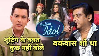 Kishore Kumar Ke Bete Ke RUDE Comments Par Aditya Narayan Ka Reaction | Indian Idol | Amir Kumar