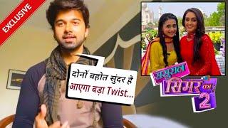 Sasural Simar Ka 2 | Avinash Mukherjee On Show, Radhika, Tanya, Balika Vadhu 2 And More - Exclusive
