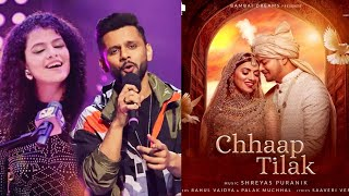 Rahul Vaidya & Palak Muchhal NEW Song Chhaap Tilak FIRST LOOK Poster Out