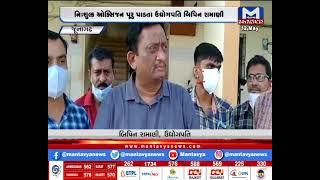 જૂનાગઢ : ભેસાણનાં નાગરિકે વતનનું ઋણ ચુકવ્યું