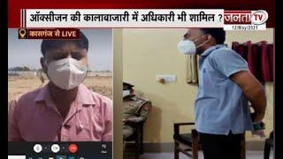 अखिलेश का BJP पर वार और ऑक्सीजन की कालाबाजारी समेत देखिए उत्तर प्रदेश से जुड़ी बड़ी खबरें..