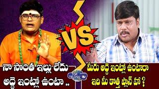 నాకు సొంత ఇల్లు కూడా లేదు   Lakshmi Kantha Sharma About His House   BS Talk Show   Top Telugu TV