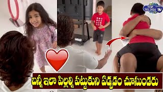 Allu Arjun Emotional With Arhaa And Ayaan | Allu Arjun Tested Negative | Top Telugu TV